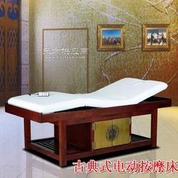 实木床架真皮床垫 古典SPA美容床 金床图片