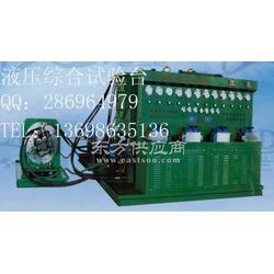 液压综合试验台功率回收式液压综合试验台图片