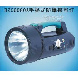BZC6080A手提式防爆探照灯图片