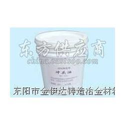 冲头油润滑剂cty-1图片