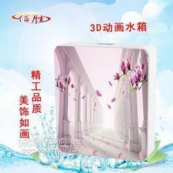承载着19年企业文化的佰胜2016年推出3D冲水水箱图片