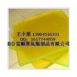 聚氨酯耐磨板 1米4米 范围内 非标尺寸图片