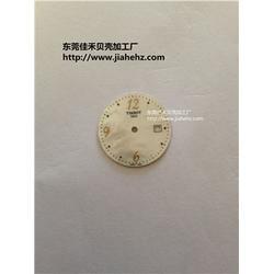 佳禾五金加工厂 订做加工贝壳表面-加工贝壳表面图片