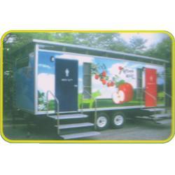 广阳环保卫生间定制 移动卫生间-荣成卫生间图片