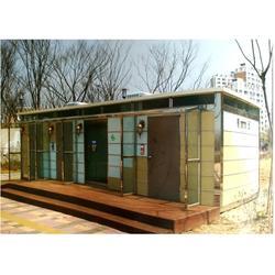 移动卫生间-广阳环保内循环卫生间-吕梁市卫生间图片