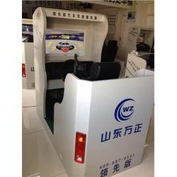 辽宁汽车驾驶模拟器、万正驾航(已认证)、汽车驾驶模拟器图片