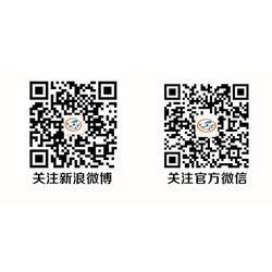 河南驾校约车软件,万正驾航(在线咨询),驾校约车软件图片