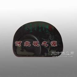 紫袍玉带石砚台,缔造高品质砚台图片