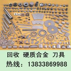 碳化钨合金辊环、碳化钨合金、碳化钨合金辊环回收图片