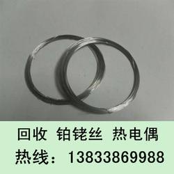 济南铂铑丝回收 铂铑丝回收 铂铑丝回收图片