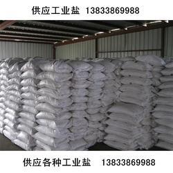 工业盐厂价供应、工业盐、工业盐厂家图片