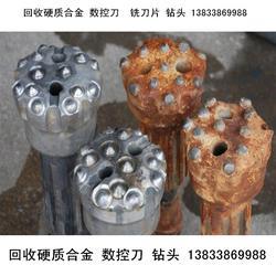 硬质合金回收(图)_回收硬质合金_硬质合金回收图片