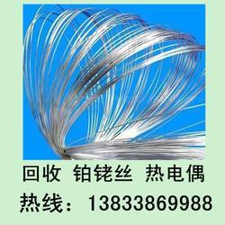 回收铂铑丝-回收铂铑丝-铂铑丝回收图片
