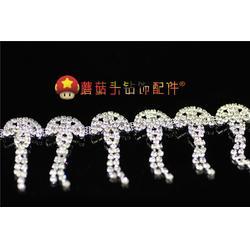 蘑菇头饰品配件_码链_码链图片