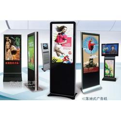 65寸网络安卓版落地式广告机厂家图片