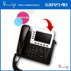 Grandstream潮流 GXP2140智能高端IP电话图片