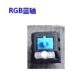 欣达电子(图)|红轴键盘开关|北京键盘开关图片