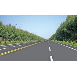 道路沥青、道路沥青、鑫苑沥青厂图片