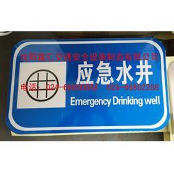 沈阳鑫汇交通(图)|交通标志牌|大兴安岭交通标志牌图片