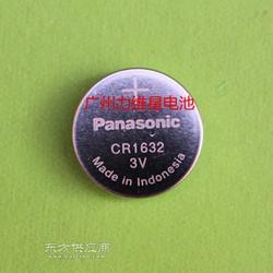 供应Panasonic松下CR1632纽扣电池图片