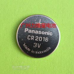 供应Panasonic松下CR2016纽扣电池图片