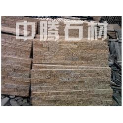 文化石出售、文化石、邢台中腾石材有限公司图片