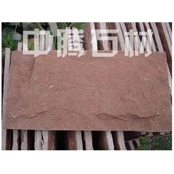 蘑菇石、蘑菇石和文化石、邢台中腾石材有限公司(优质商家)图片