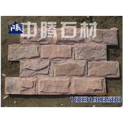 邢台蘑菇石、蘑菇石、邢台中腾石材有限公司(查看)图片