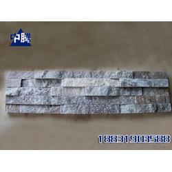 绿石英文化石出售_文化石_邢台中腾石材有限公司(查看)图片
