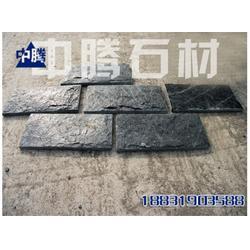 邢台中腾石材有限公司(图),蘑菇石厂家,蘑菇石图片