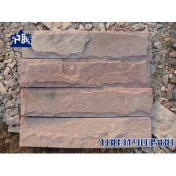 粉砂岩厂家,粉砂岩,邢台中腾石材有限公司图片