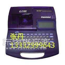 C-500T丽标线缆标志打印机佳能丽标线号机C-500T 进口打码机C-500T图片