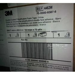 3M4462W现货供应图片
