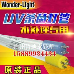 美国wonder GPH1554T5L/100W UV光解紫外线 废气灭菌灯 工业废气处理专用空气杀菌灯图片