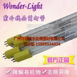 代理 美国WONDER LIGHT紫外线杀菌灯管 GHO64T5VH155WTOC紫外线消毒灯管图片