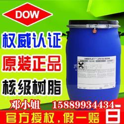 原装美国罗门哈斯AMBERJET UP6150 不可再生型超纯水树脂图片
