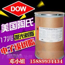 代理美国DOWEX树脂MR-575LCNG抛光混床树脂图片