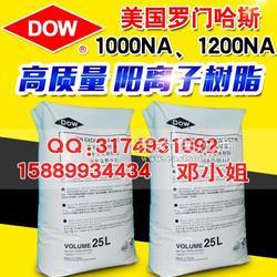 原装正品美国罗门哈斯AMBERJET 1000Na高质量的强酸性阳离子交换树脂图片