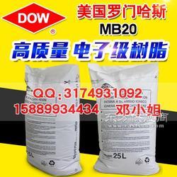 美国罗门哈斯树脂MB20 18兆欧 阴阳混合树脂 超纯水专用抛光树脂 25L包装图片