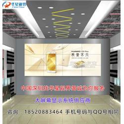 LG47寸液晶拼接屏尺寸参数报价图片