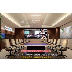 会议系统超窄拼缝拼接显示器哪家好图片
