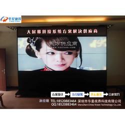 三星46寸无缝拼接电视墙报价图片