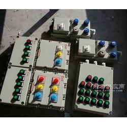 沃川AC-Z-63防爆插销配电箱报价图片