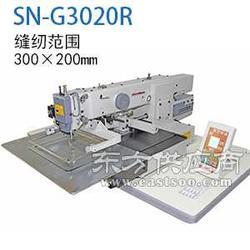 全自动化缝制设备 电动缝纫机 工业平缝缝纫机图片