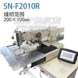 全自动缝纫机 电动缝纫机 电动缝纫机厂家直销图片
