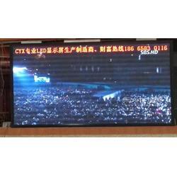 室外LED电子显示屏 优惠图片