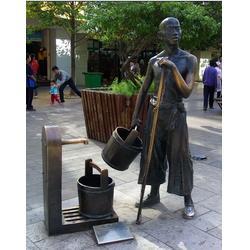 广场雕塑设计_银川广场雕塑_领航铜雕图片
