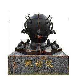 福建浑天仪铜雕厂家图片