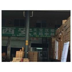 永康到汉中物流货运专线-永康到汉中-美君物流专业求实(查看)图片