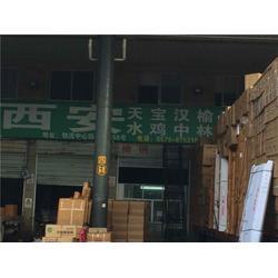 美君物流服务优良(图)-永康到汉中物流专线-永康到汉中图片